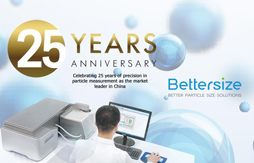 Global Distributors Share the Joy of the 25th-Anniversary of Bettersize